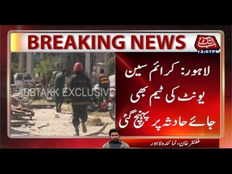 Lahore Blast In Defence Z Block Market, 8 Dead, 20 Injured