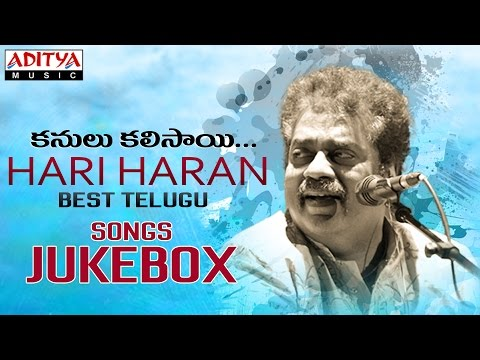 Hari Haran Best Telugu Songs || 1 Hr Jukebox
