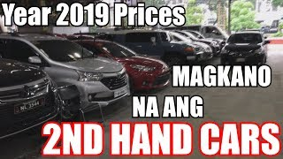 SECOND HAND CAR PRICES IN THE PHILIPPINES 2019 l KOTSE NETWORK l QUALITY USED CARS