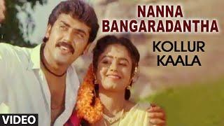 Download Hindi Video Songs - Nanna Bangaradantha Video Song I Kollur Kaala I Shashi Kumar, Malasri