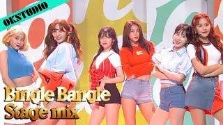 [AOA] 에이오에이 - 빙글뱅글 교차편집 (AOA - Bingle Bangle Stage mix)