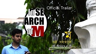In search of M official trailer (bengali version)