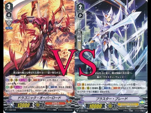 [MeeKhao] Cardfight Vanguard (V - Series) - Hole 253 Kagero (Overlord) VS Royal (Blaster Blade)