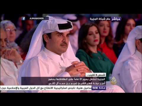 كلمة مدير قناة الجزيرة الإخبارية بانطلاقة الشبكة الـ21