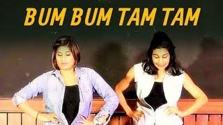 Dance Fitness | BUM BUM TUM TUM | MC Fioti | Choreography Vijaya Tupurani