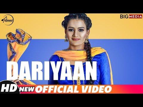 Dariyaan (Full Video)   Navneet Maan Ft Gitaz Bindrakhia   Bunty Bains   Desi Crew   New Song 2018