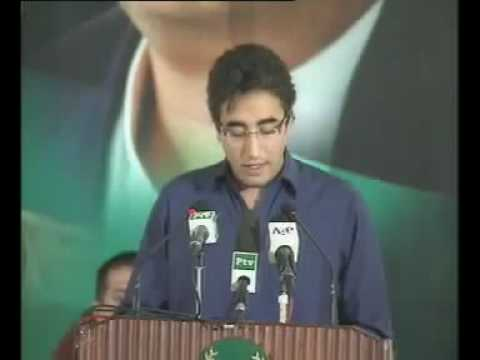 Bilawal Zardari's first Pakistan speech - Zeemax