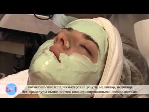 Краснопресненские бани. Общественные бани Москвы