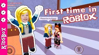 FIRST DAY IN ROBLOX ❑ PREVIEW ❑ Escaping Donald Trump and Skating Through HighSchool ❑ ROBLOX