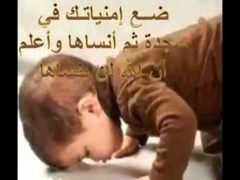 Me/iam Mawlay Innii Bibaabika Qad Qassadtu Yaddii