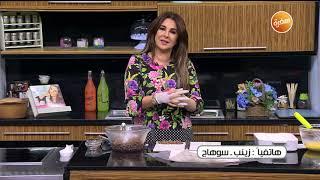 رول البورك التوركيه - مكرونة كانيلوني باللحم المفروم   زعفران وفانيلا (حلقة كاملة)