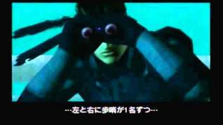 【1-2】メタギア -ザ・ツインスネークス- を親に隠れてWステルス実況! thumbnail
