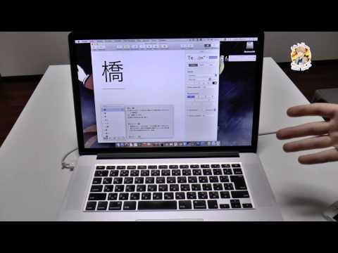 Как выглядит японская клавиатура