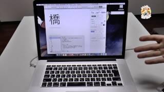 Как японцы печатают иероглифы. Как печатать иероглифы