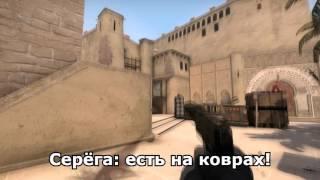 Жесткое порево - ЭМИС на Мираже онлайн без регистрации