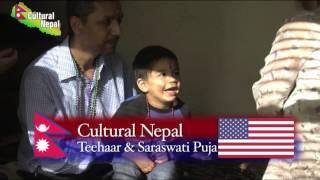 Cultural Nepal: Episode 6 - November 2016