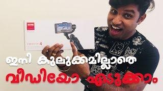 Zhiyun Smooth 4 Unboxing Malayalam | Life and Travel | Malayalam Vlog #10