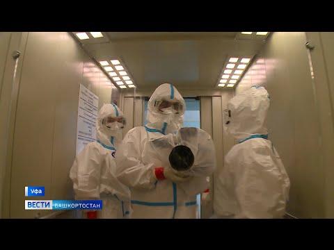 Коронавирус не отступает - репортаж «Вестей» из красной зоны Covid-госпиталя в Уфе