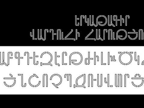 Exploring Armenian Typography With Khajak Apelian