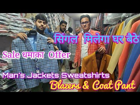Cheapest Blazers Coat Pant Wholesale &Retail  Gandhi Market Ludhiana| Man's Wear Jackets Sweatshirts