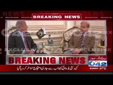 وزیر اعلیٰ پنجاب سے وزیر اعظم کے مشیر سردار مہتاب خان عباسی کی ملاقات