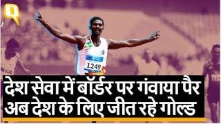 World Military Games में जीते 3 गोल्ड, Anandan Gunasekaran के निशाने पर Paralympic Gold |Quint Hindi