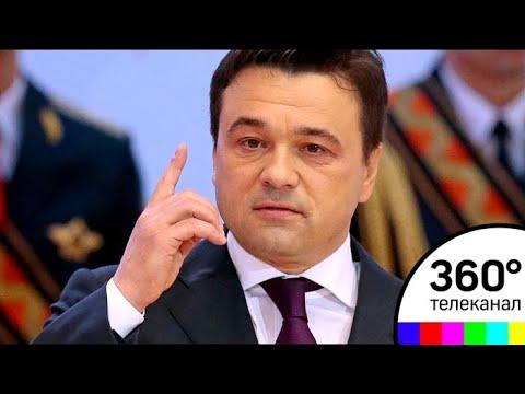 Андрей Воробьёв: Сергиев Посад ждет глобальная реконструкция