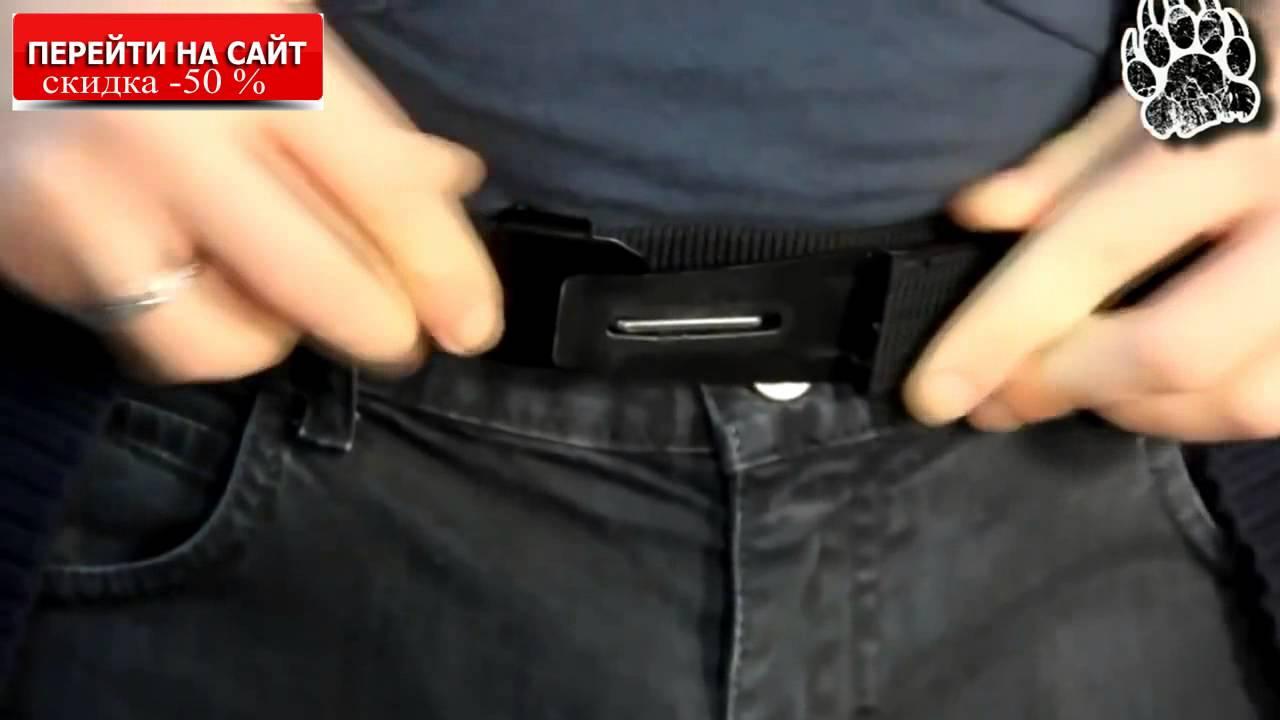 Мужской ремень для джинсов. - YouTube