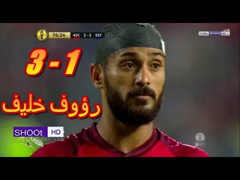 اهداف مباراة الاهلي والترجي 3-1وصدمه رؤوف خليف نهائى دورى  ابطال افريقيا