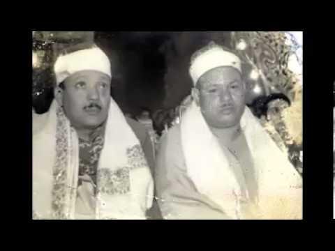Abdulbasit Abdussamed Mülk Suresi Suudi arabia Radio 1960 studyo