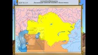 Ликвидация ханской власти в Казахстане(В этом видеоролике очень хорошо показана цель и процесс ликвидации ханской власти в Казахстане в первой..., 2016-01-10T11:16:42.000Z)