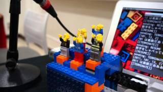 東工大のレゴマシン「素数チャレンジ」、音声認識で素数を判定
