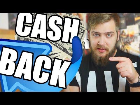 ЭКОНОМИТЬ ВЕЗДЕ [CASH BACK]