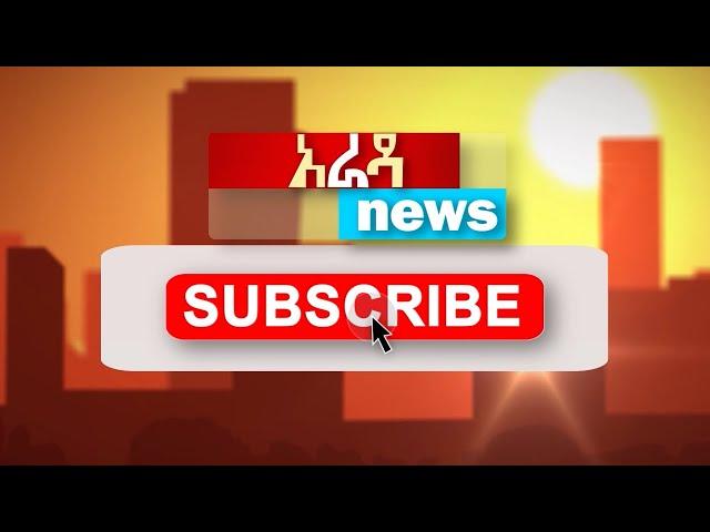 ARADA NEWS Channel Intro