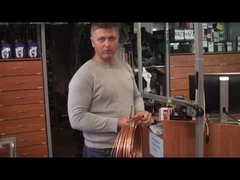 Вальцовка тормозной трубки из стали и меди