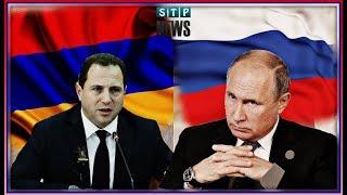 Ռուսաստանի ամենամեծ պետական գաղտնիքը. Ինչ է արտադրվելու Հայաստանում / Պուտինի գաղտնի երեք սցենարները