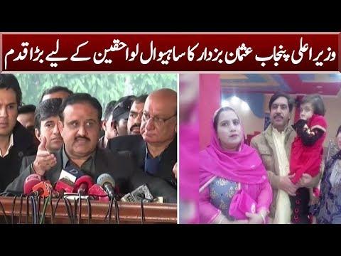 CM Punjab Usman Buzdar Media Talk | 21 January 2019 | Neo News