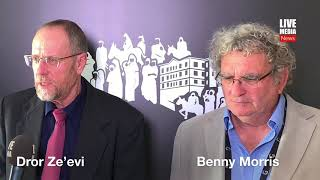 Dror Ze'evi και  Benny Morris στο  Διεθνές Συνέδριο για το Έγκλημα της Γενοκτονίας