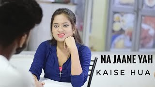 Na Jane Ye Kaise Hua | School Love Story | New song 2019 | RDS CREATIONS
