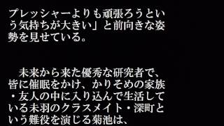黒島結菜が「時をかける少女」で初主演!黒島結菜は連ドラ「時をかける...