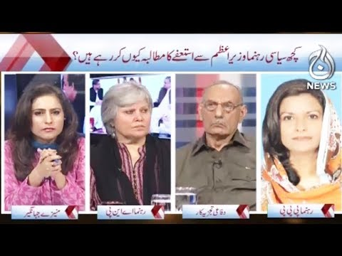 Spot Light - 14 May 2018 - Aaj News