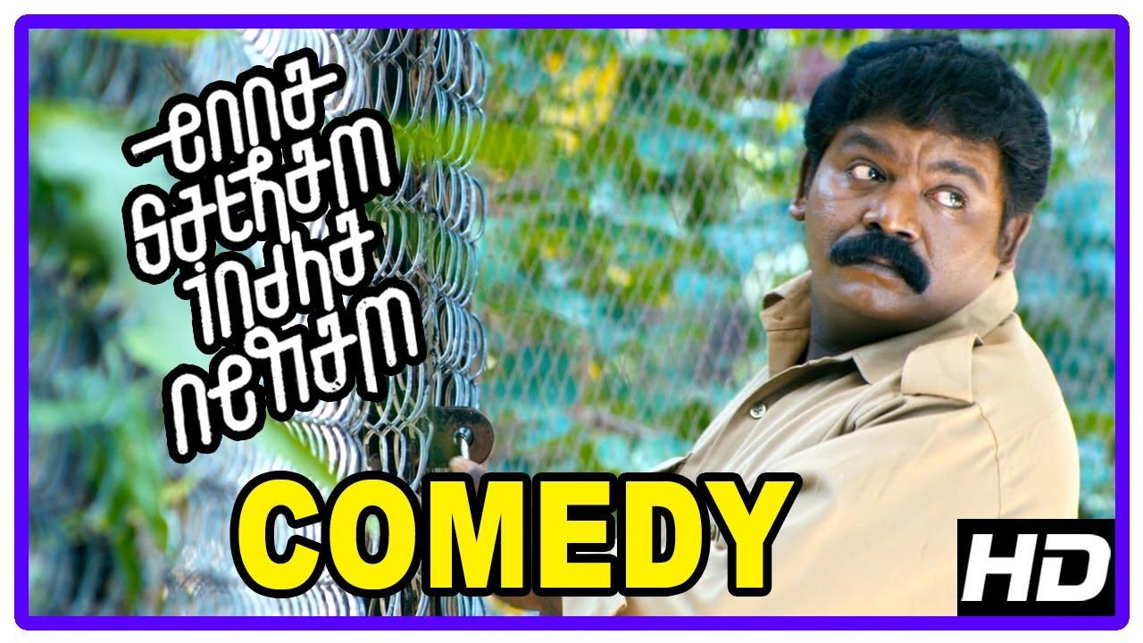 Enna Satham Indha Neram Movie Scenes | Enna Satham Indha Neram Comedy Scenes | AP International