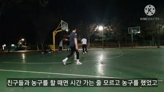 남의현 자기소개