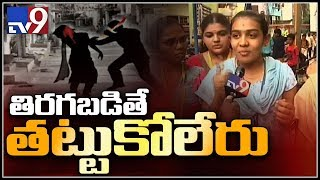 Girl students in Tirupati wish Madhulika speedy recovery - TV9