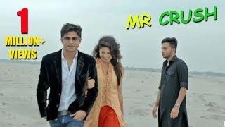 Mr Crush | Bengali Short Film 2017 | Jannatul Nayeem Avril | Niloy Alamgir | Sabbir Arnob