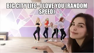 EXID 이엑스아이디 - 알러뷰 I Love You (BigCityLife random speed dance…