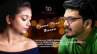 preme-pora-baron-sweater-lagnajita-bengali-movie-2019-love-story-love-song