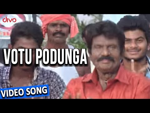 Votu Podunga ~ 49-O | Official Video Song | Goundamani | K | Divo