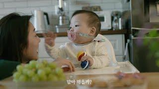 [베이비플래닛] 집꾸미기X일렉트로룩스 초보 엄마아빠를 …