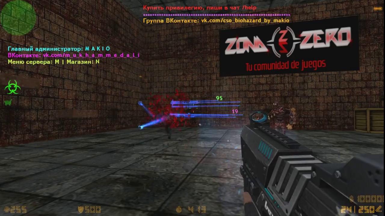 CSO Bouncer | CS 1 6 AMXX PLUGINS !